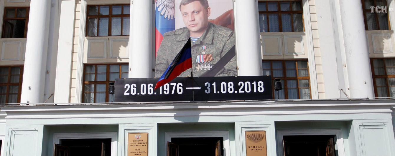 Франция не считает смерть Захарченко поводом для отмены Нормандского формата