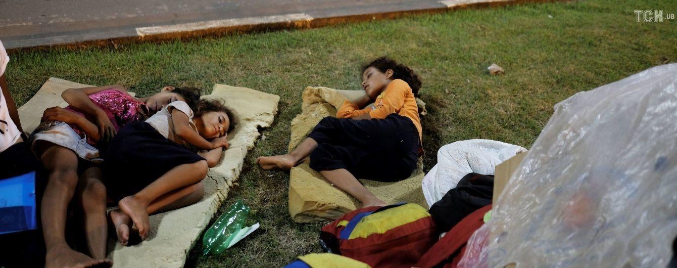 Кількість біженців із Венесуели в усьому світі сягнула трьох мільйонів осіб