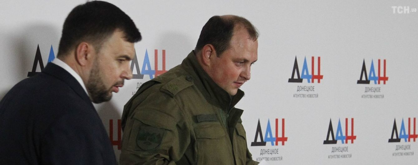 """Боевики """"ДНР"""" и """"ЛНР"""" после убийства Захарченко решили провести """"выборы"""" своих главарей"""