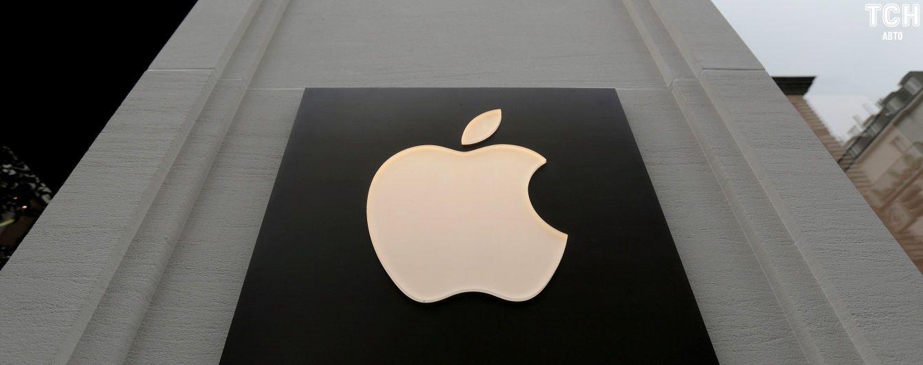 Безпілотник Apple звинуватили в помилці програмного забезпечення
