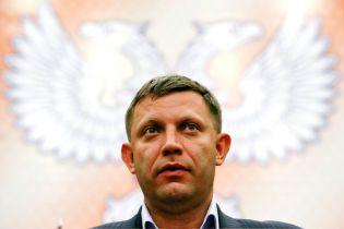 """""""Показания выбивали"""". Лисянский рассказал о задержанных за убийство Захарченко украинцев"""