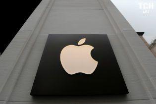 """У компанії Apple запатентували систему """"розумних"""" фар"""