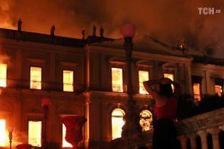 Угроза артефактам: в Рио-де-Жанейро горит известный исторический музей