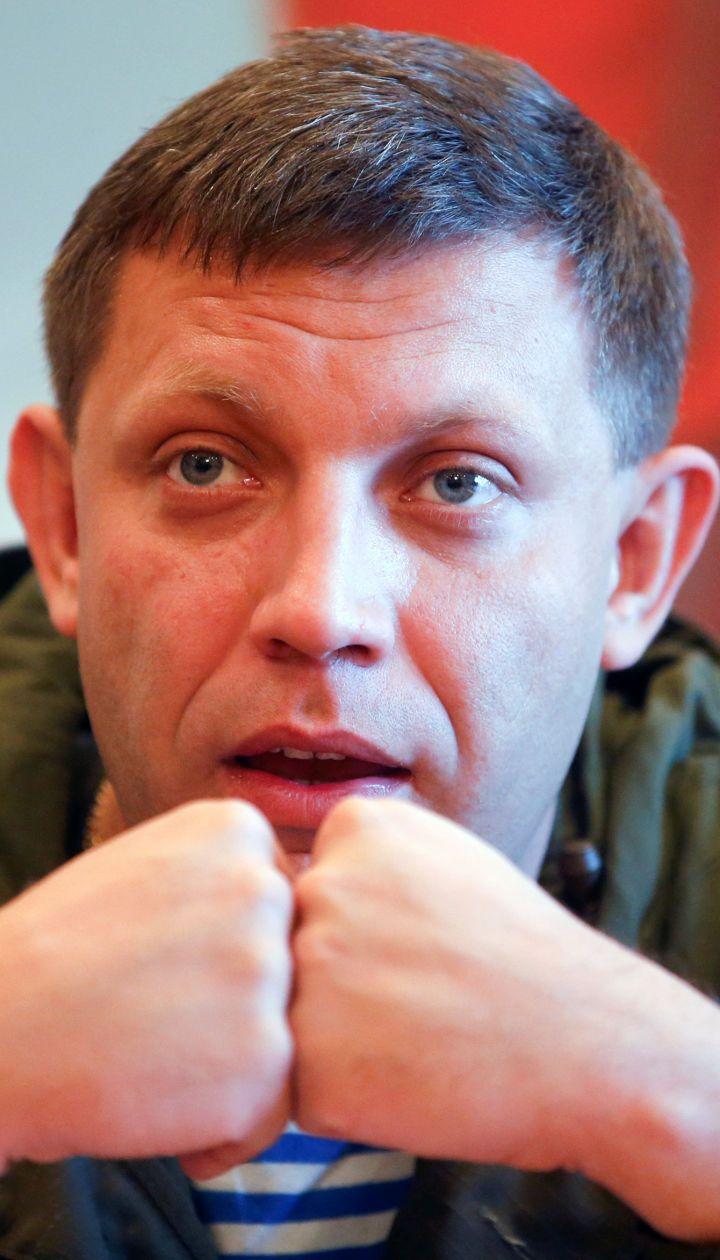 "В Донецке взорвали главаря ""ДНР"" Захарченко. Все подробности в онлайн-трансляции"