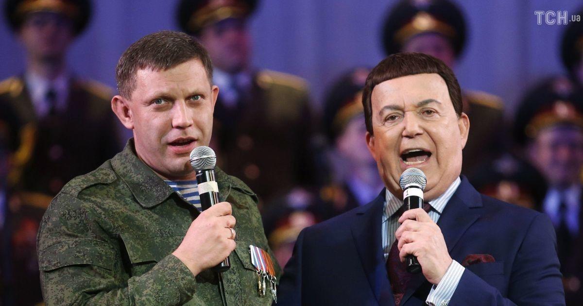 2014 рік. Кобзон співає з ватажком терористів Захарченком у окупованому Донецьку @ Reuters