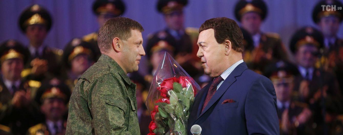 """""""Вы бурят? Как я рад!"""". Скандальні заяви одіозного Кобзона про Україну"""