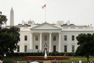 СМИ: руководитель аппарата вице-президента США отказался от соответствующего предложения Трампа