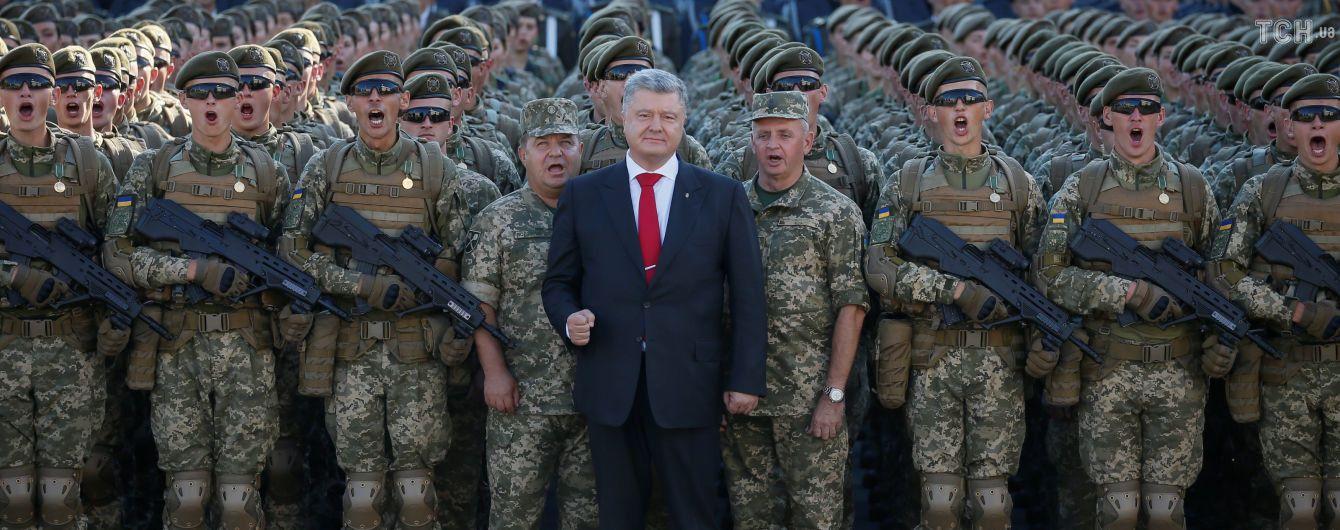 Украина никогда не будет просить у Путина разрешения идти в Европу - Порошенко