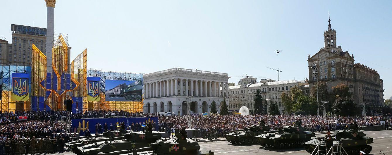 Военный парад независимости. Как происходило главное событие дня