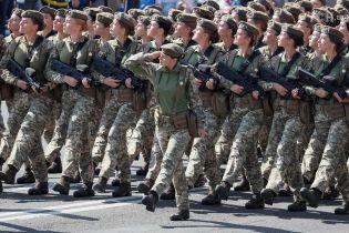 """""""Марш нової армії"""": усі нововведення та цікавинки параду до Дня Незалежності в одній інфографіці"""