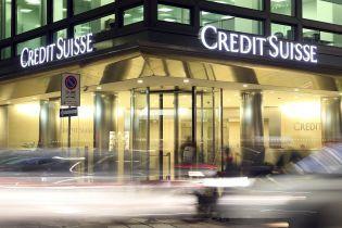 Банк Credit Suisse заморозив російські $ 5 мільярдів через санкції