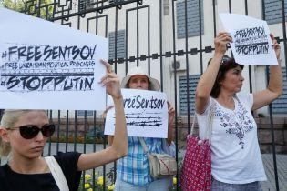 В парламенте зарегистрировали проект постановления о выдвижении Сенцова на Нобелевскую премию мира