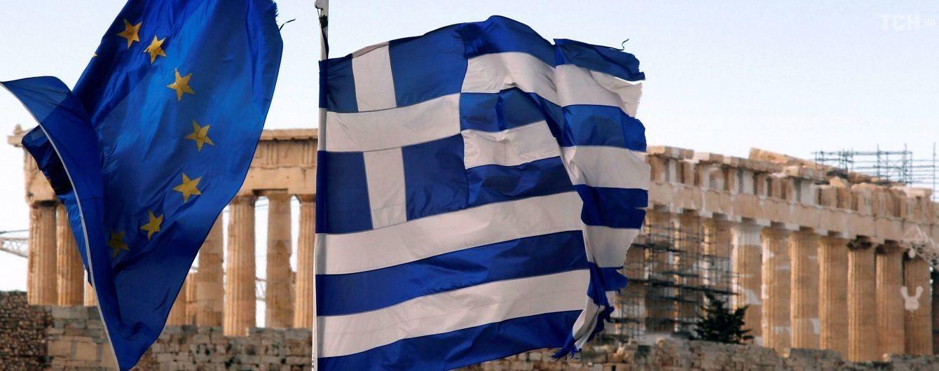 Греція успішно завершила програму фінансової допомоги від ЄС