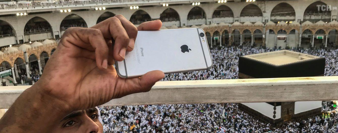 У Саудівській Аравії арештували чоловіка за публікацію відео сніданку з жінкою-колегою