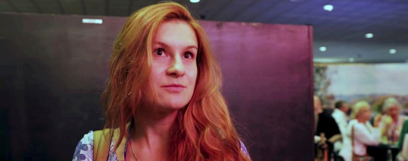 Родные арестованной в США россиянки Бутиной утверждают, что уже неделю не общались с дочерью