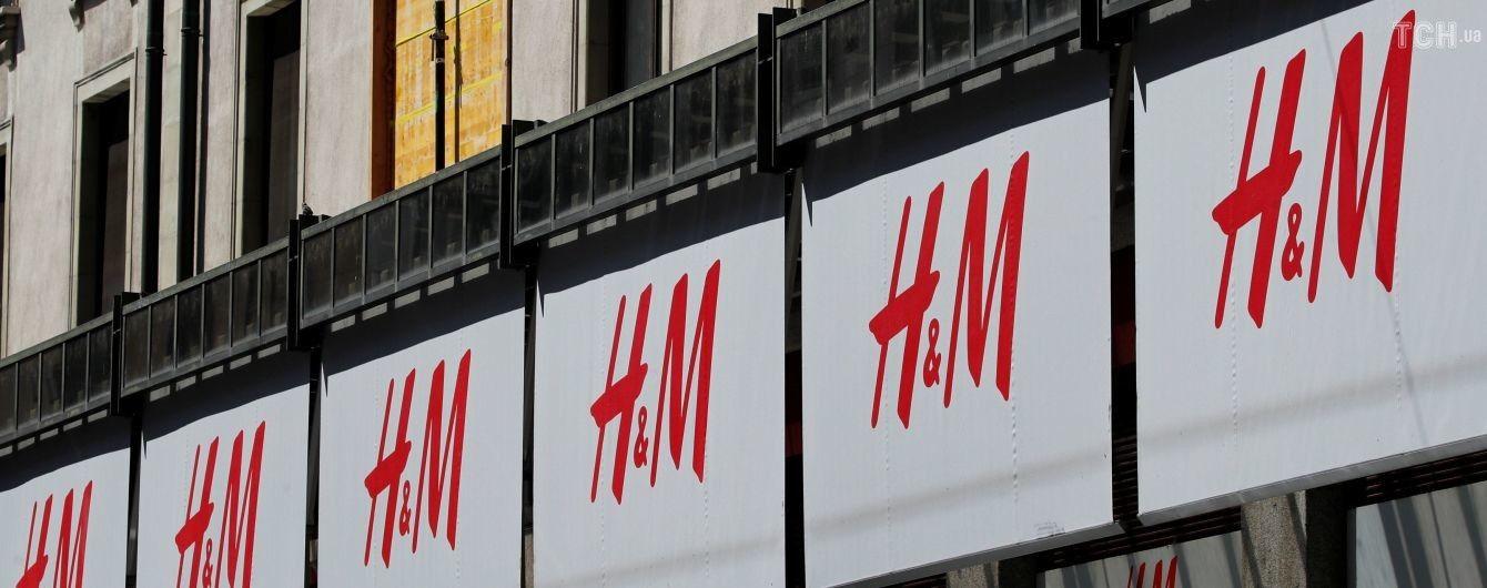 H&M анонсировал открытие второго магазина в Киеве