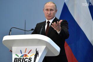 Путин привезет на свадьбу главы МИД Австрии казачий хор. Поездка будет стоить 1,8 млн рублей