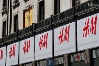 H&M анонсував відкриття другого магазину в Києві