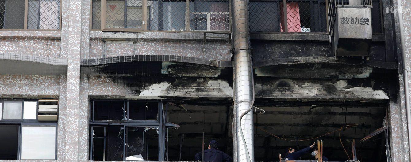 На Тайване в результате мощного пожара в больнице погибли 9 человек