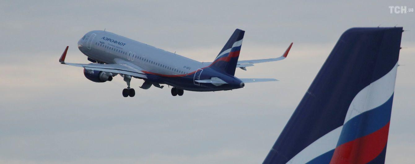 Росіяни масово скуповують авіаквитки за кордон напередодні здорожчання