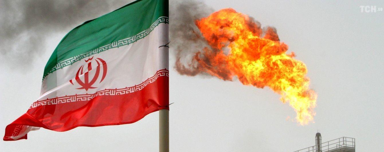 Іран запустив балістичну ракету - Fox News