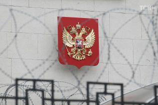 У Росії хочуть амністувати злочинців до 25-річчя Конституції РФ