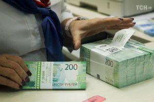 Побег миллиардов. Иностранные инвесторы активно распродают российские облигации займа