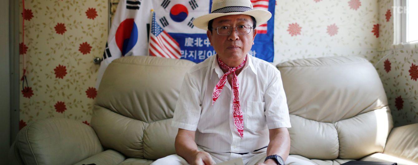 Держдеп США подовжив на рік заборону поїздок в КНДР для американців