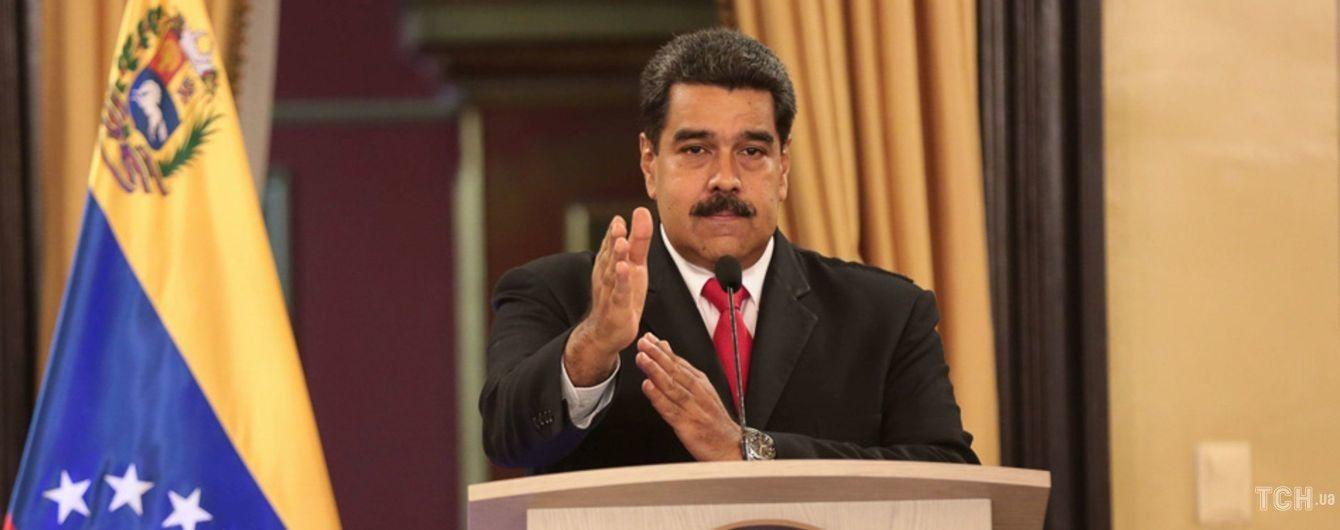 Мадуро обвинил США в подготовке вторжения в Венесуэлу