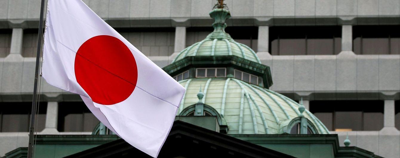 В Японії відмовили Путіну в підписані мирного договору без умов
