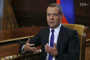 Медведєв розповів, чому Захід сприйняв окупацію Абхазії та Південної Осетії