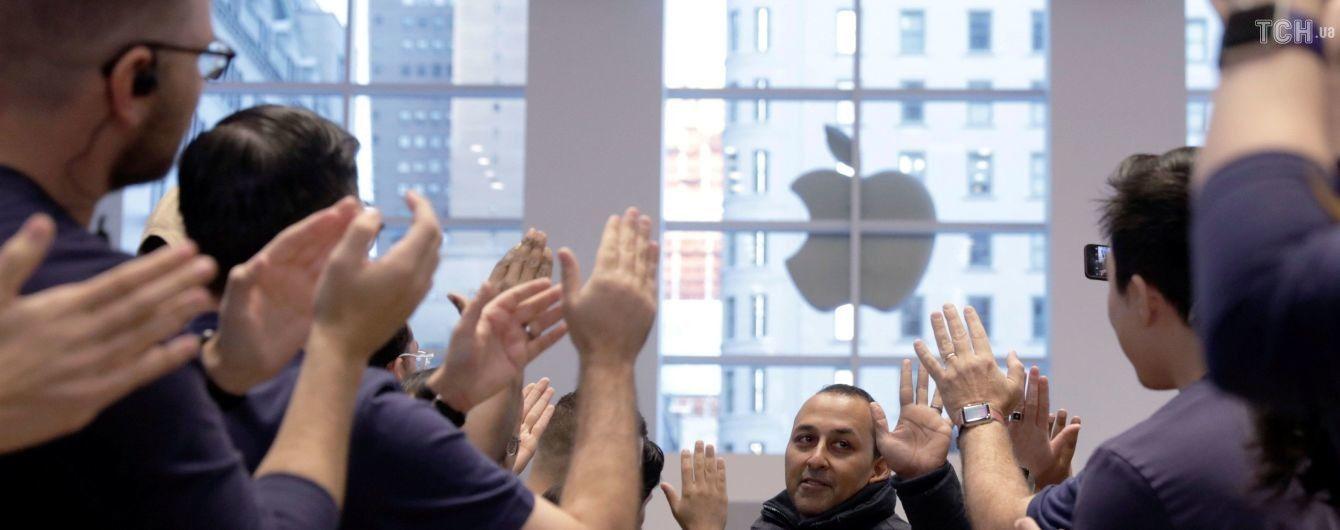Apple може представити новий iPhone у несподіваному кольорі - ЗМІ