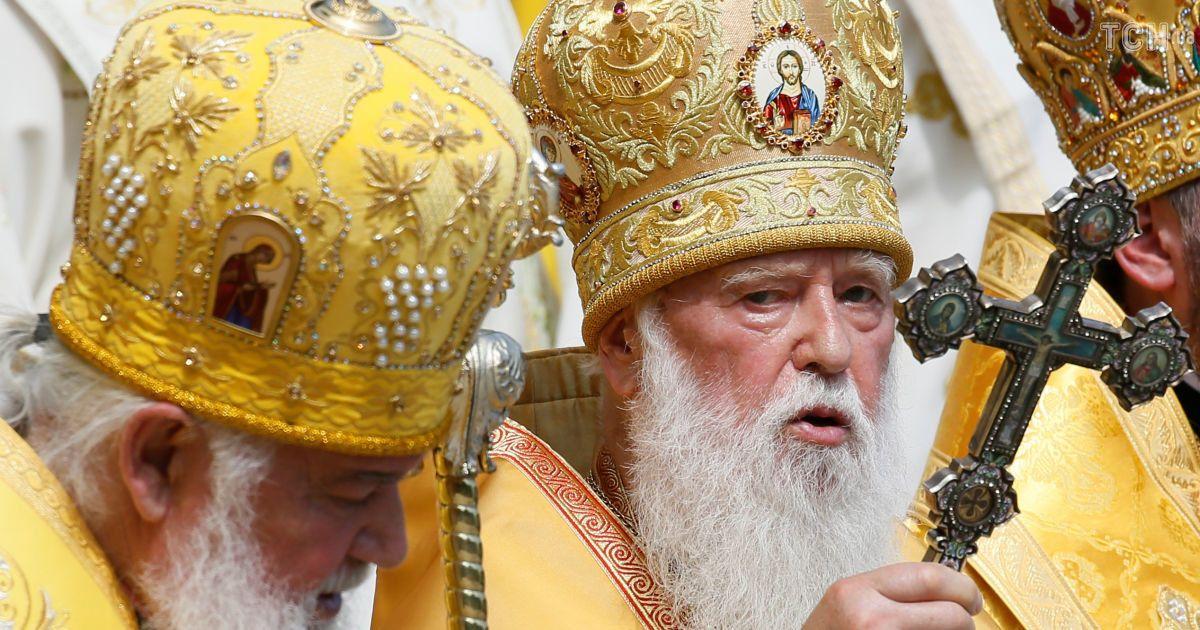 Крестный ход УПЦ КП в Киеве