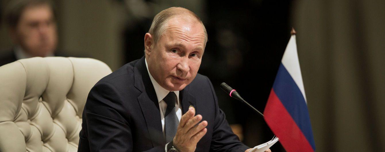 """""""Цепь трагических обстоятельств"""". Путин отреагировал на сбитие Ил-20"""