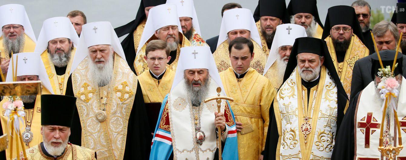 В УПЦ МП хотят созвать свой собор из-за назначения экзархов Константинополя в Киеве