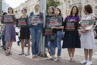 Полиция установила лицо, причастное к делу Шеремета - Аброськин