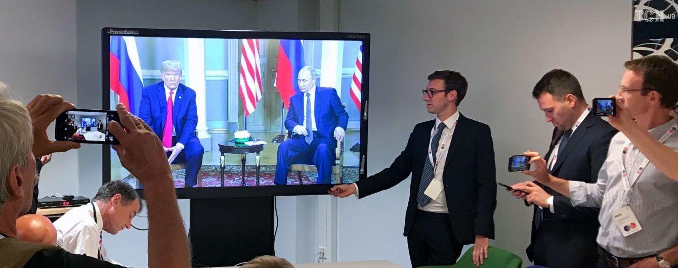 Трамп і Путін провели перемовини у Гельсінкі. Хроніка