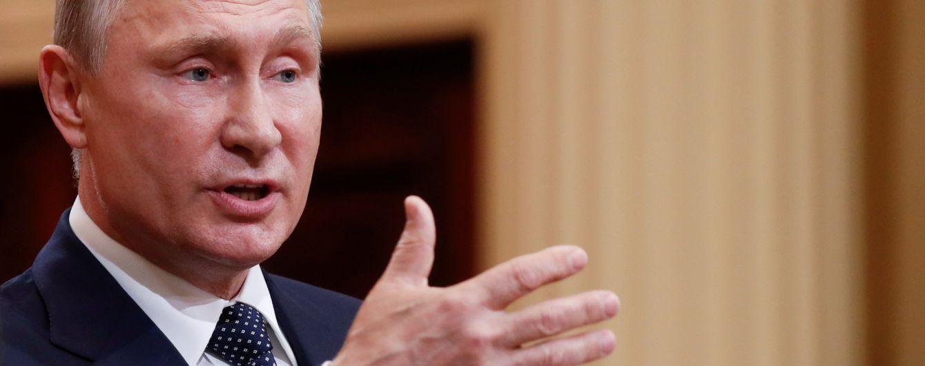 В Австрии раскритиковали главу МИД, которая пригласила Путина на свою свадьбу