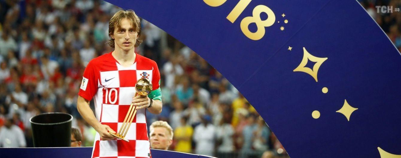 Капітан збірної Хорватії Модріч став найкращим гравцем ЧС-2018