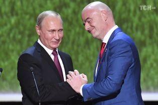 ФИФА помешала провести антидопинговое расследование перед ЧМ-2018 в России