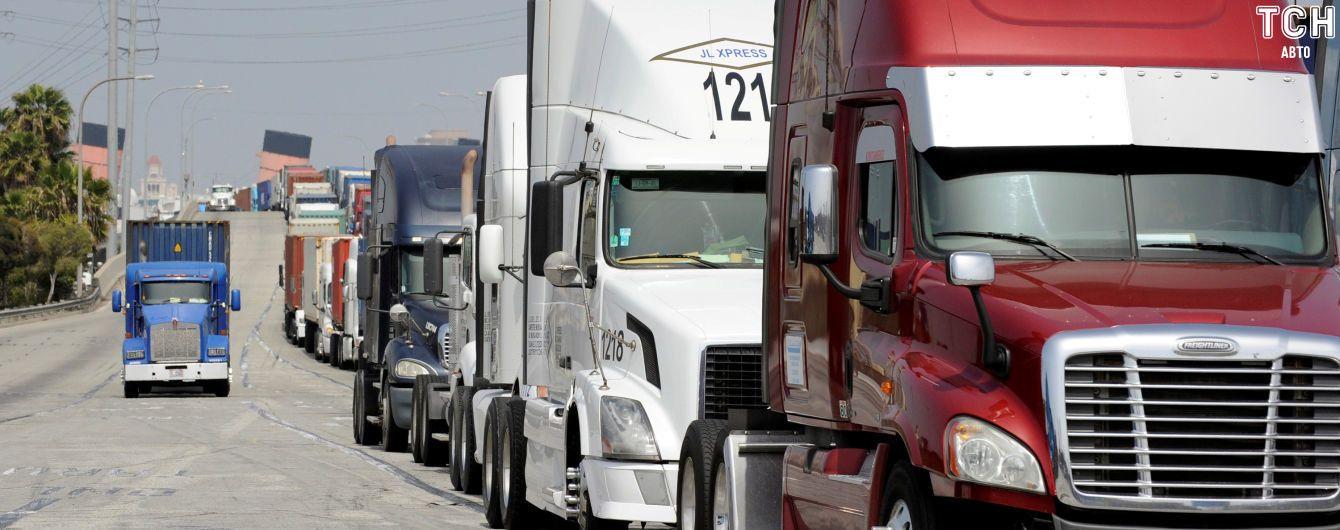 Водіям фур істотно ускладнили правила поїздок до країн Євросоюзу