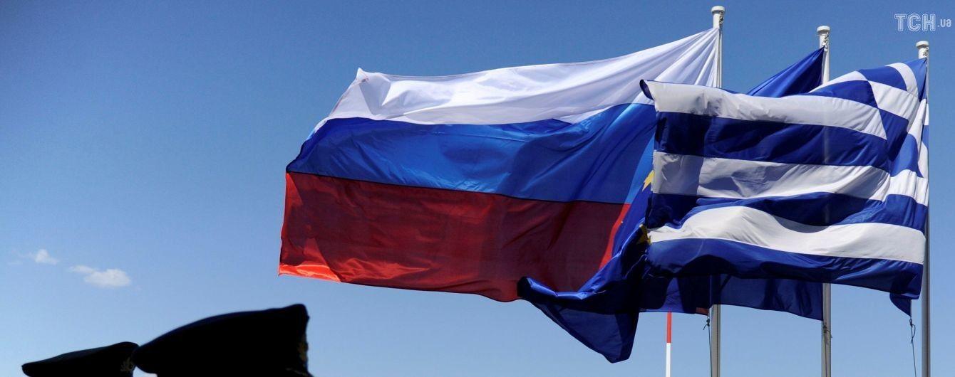 Російські дипломати у Греції втручалися у процес вирішення історичної суперечки з Македонією