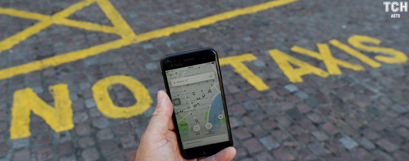 Uber заставит таксистов брать 6-часовые паузы