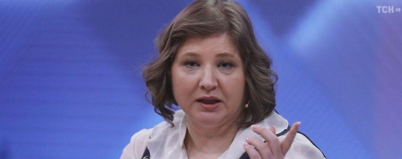 Племянница Скрипаля идет в российскую политику