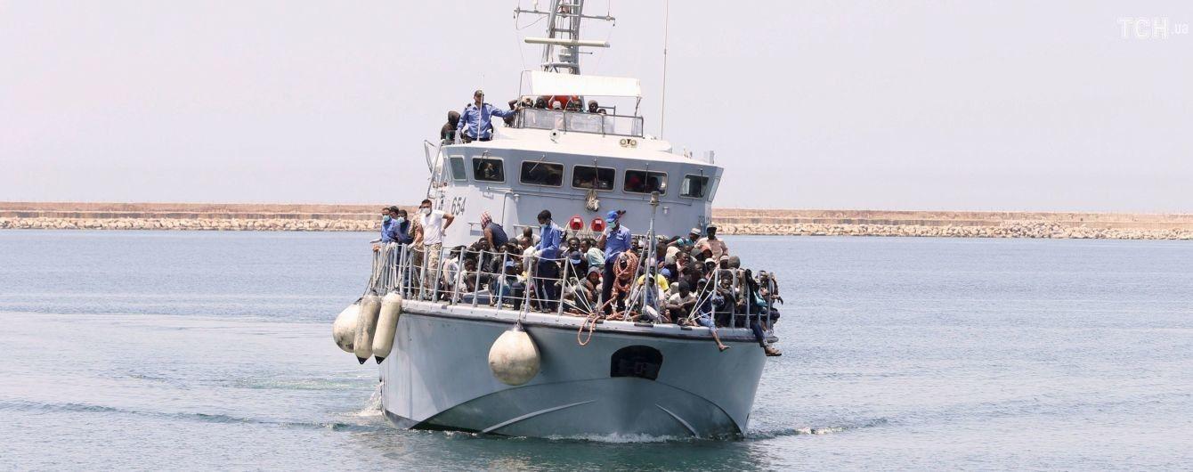 В МИД озвучили, сколько украинских моряков арестованы в Греции и Италии