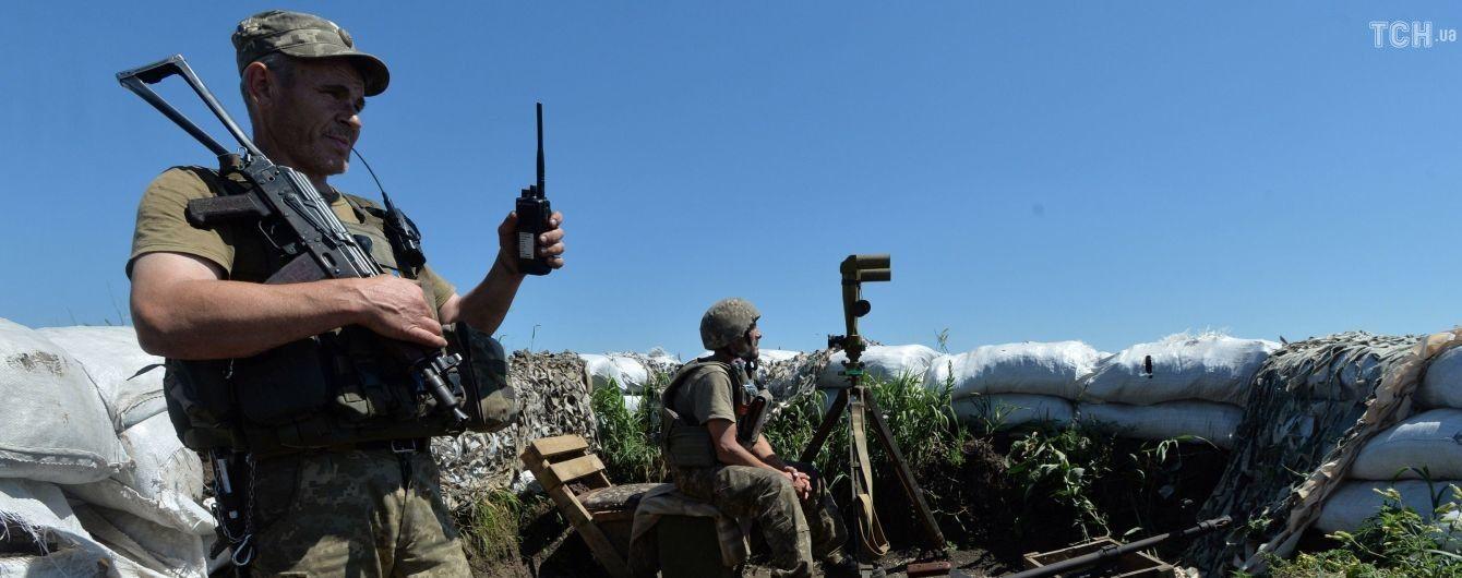 """""""Горячее"""" Мариупольское направление и трое раненых бойцов. Ситуация на Донбассе"""
