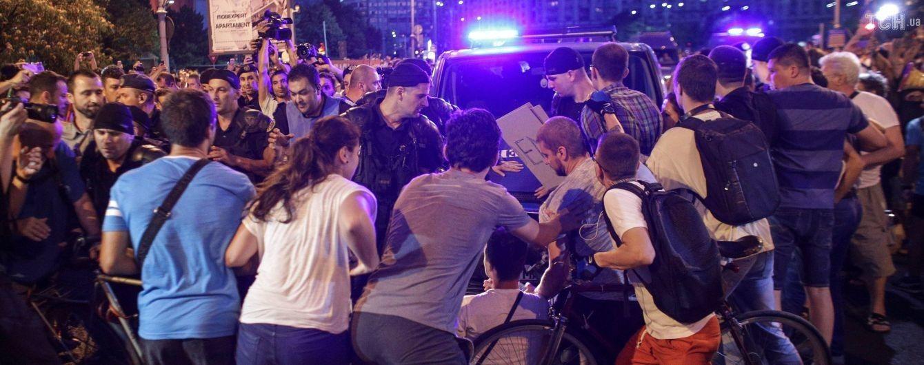 У Румунії відбулися масові антиурядові протести