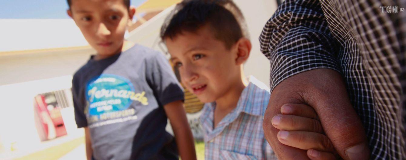 Трамп подписал указ, который запрещает забирать детей у мигрантов на границе