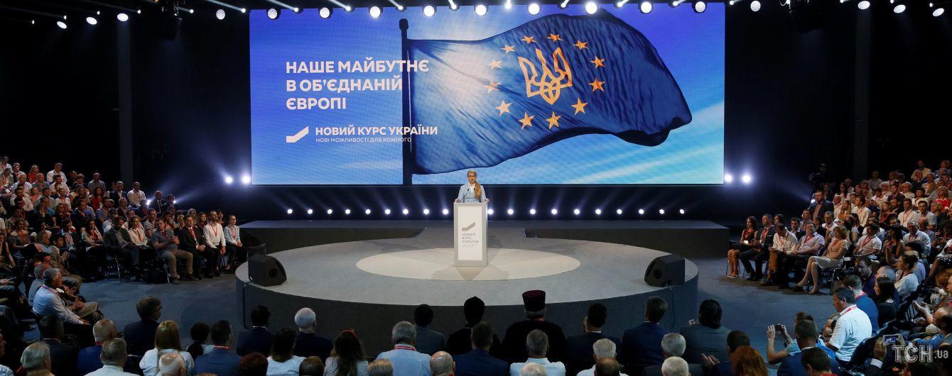 Тимошенко обвинила Порошенко в провокации перед ее митингом в Днепре
