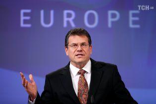 Стало відомо, коли відбудуться переговори України, ЄС та Росії щодо транзиту газу